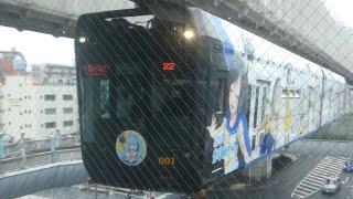 千葉都市モノレール 0形 001+002 駅メモ ラッピング 市役所前駅