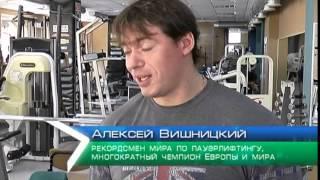 Харьковчанин установил рекорд по пауэрлифтингу