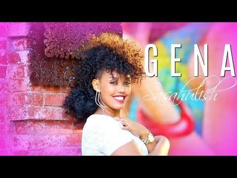Sasahulish Berga - Gena | ገና - New Ethiopian Music 2017 (Official Video)