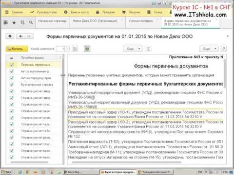 Онлайн-курсы — Обучение в Яндексе