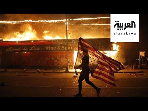 نيران مينيابوليس تشتعل في واشنطن مرورا بعدة مدن أميركية  - نشر قبل 48 دقيقة