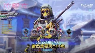 《6tan六嘆遊戲精華》玩OVERWATCH被激怒(2016.07.21)