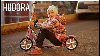 самокат HUDORA Big Wheel 125 обзор