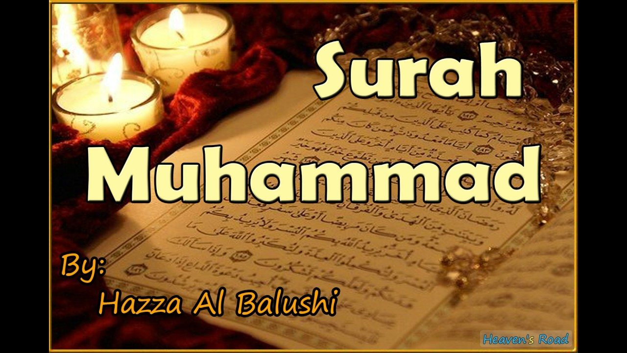 Beautiful Recitation of Surah Muhammad by Hazza Al Balushi