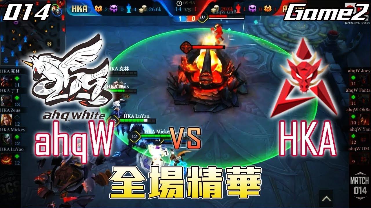 【傳說對決】ahqW vs HKA 全場精華 Game2 | 2017 GCS夏季職業聯賽 Week4 Match014 - YouTube