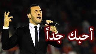 أحبك جداً - كاظم الساهر - النسخة الأصلية | Kazem El Saher - Oheboki Jedan
