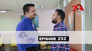 Neela Pabalu | Episode 252 | 30th April 2019 | Sirasa TV Thumbnail