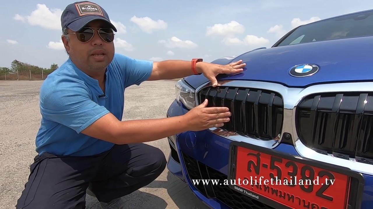 แรงอ่ะ!! ลอง BMW 330e M Sport 2020 (CKD)292แรงม้า โคตรแรง ขับสนุก optionใช้ได้ ค่าตัว 2.799 ล้าน!!