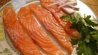 Как засолить Семгу Лосось красную рыбу дома Вкусно Быстро.