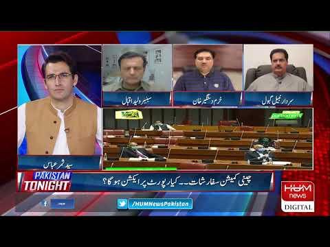 Pakistan Tonight on Hum News | Latest Pakistani Talk Show