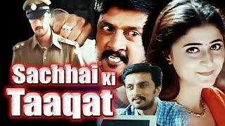 Sachhai Ki Taaqat | Full Movie | Sye | Kanika | Sudeep | Hindi Dubbed Movie