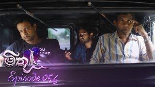 Mithu | Episode 56 - (2018-07-24) | ITN Thumbnail