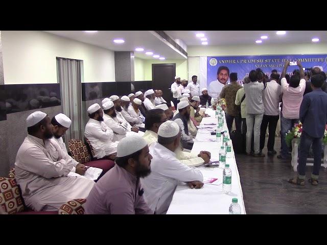 The online application for Haj 2020