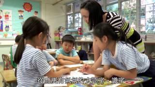 培僑小學│中文科課程簡介