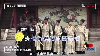 《奔跑吧兄弟2》精彩抢先看 东方教主和Baby玩亲亲