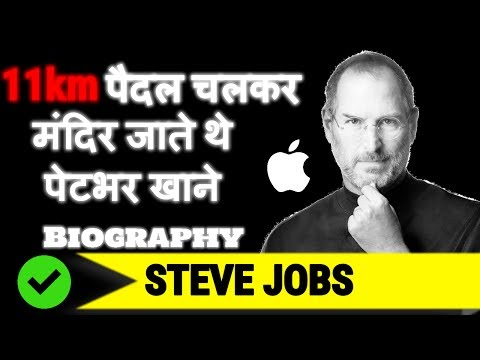 Steve Jobs Biography in hindi | Apple Startup Success Story | Greatest Entrepreneur Ever