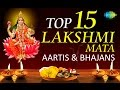 Download Top 15 Lakshmi Mata Aarti and Bhajans | लक्ष्मी माताजी की आरतियां और भजन | Audio Jukebox MP3 song and Music Video