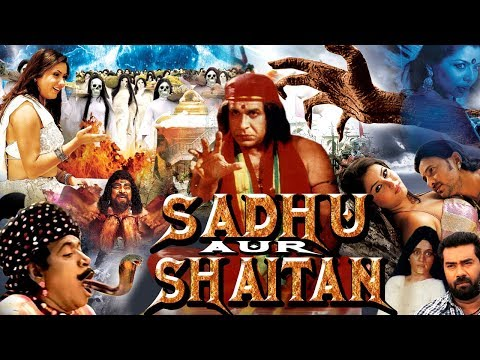 Sadhu Aur Shaitan - Super Hit Full Hindi...