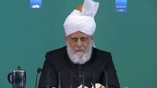 Bangla Translation: Friday Sermon 20 Oct 2017