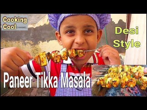 Paneer Tikka Punjabi Masala || Paneer tikka || Paneer Recipe