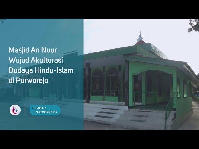 Masjid An Nuur Wujud Akulturasi Budaya Hindu Islam di Purworejo