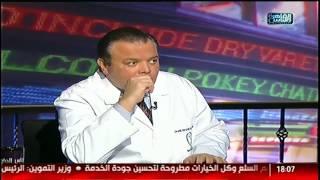 الناس الحلوة   أعراض بطانة الرحم المهجرة مع د.هشام الشاعر