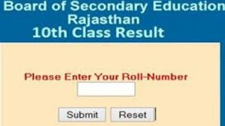 Rajasthan RBSE 10th Result 2018 declared check here✔✔