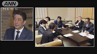 """東京五輪""""来年夏までに開催""""電話会談で合意(20/03/24)"""