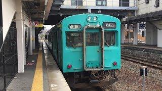 2018年11月15日 JR105系電車の旅 和歌山線 高田駅→御所駅