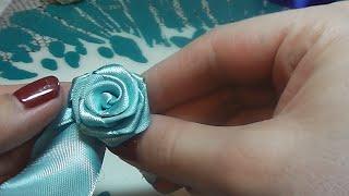 Как сделать розочку из атласной ленты. How to make a rose from satin ribbon.