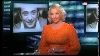 Волочкова о Керимове (эфир от 06.06.14)