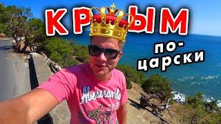 Отдых в Крыму зачем вам Турция и Испания Лучший курорт Крыма Новый Свет