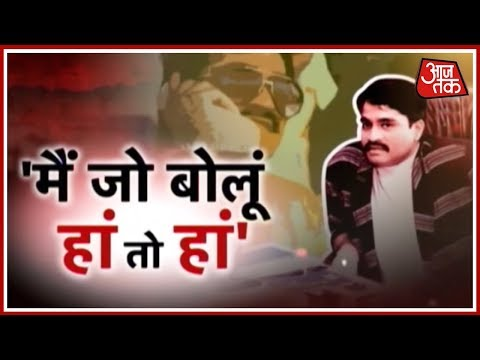 Dawood Ibrahim Protects Gulshan Kumar Murder Accused Nadeem Saifi, Here Is How