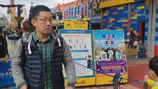 Legoland Japan Nagoya Tour Part 1