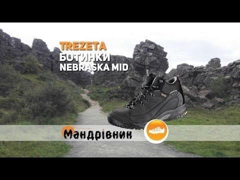 видео: Ботинки trezeta nebraska mid