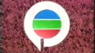 TVB Pearl Ident 無綫電視明珠台台徽  1989 logo