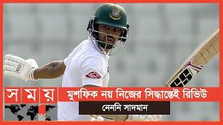 উইন্ডিজের স্পিনাররা অত ভালো না! | BD Cricket | Sports News