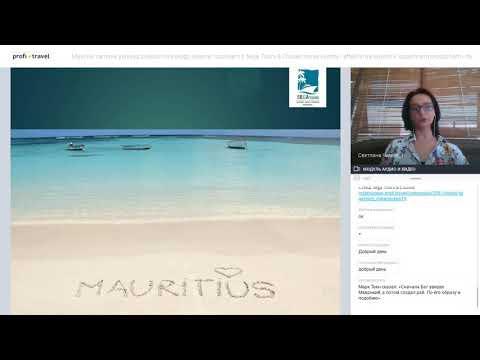 Маврикий — самая яркая звезда Индийского океана! Изучаем с Sega Tours & Cruises