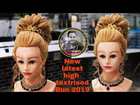Latest textured High messy Bun hairstyle 2019/ latest advance high bun hairstyle / high judha style thumbnail