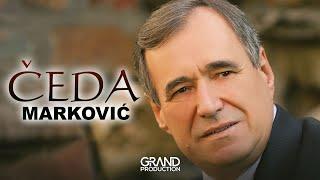 Ceda Markovic - Ja znam starim sam - (Audio 2010)