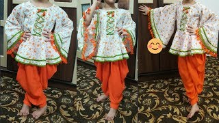 One cut bell sleeves peplum top with dhoti shalwar || beautiful kids top || cutting and stitching