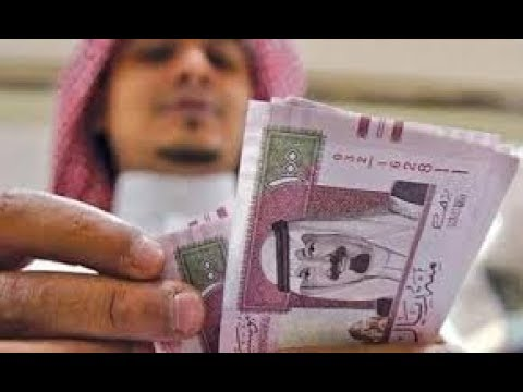 सऊदी अरब एक जुलाई से घर वापसी करा देगा यह Tax -Aaj ki khabar