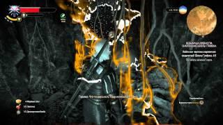 Ведьмак 3 - Глава 47 - Снаряжение Школы Грифона (полное прохождение БЕЗ КОММЕНТАРИЕВ)