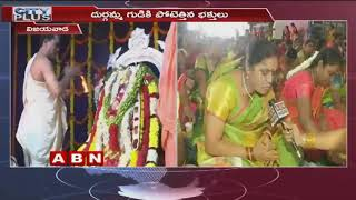 Huge Devotees Rush At Kanaka Durga Temple In Vijayawada