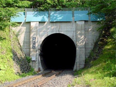 北海道最強の心霊スポット【常紋トンネル】現在もレンガ壁や地面に人骨が埋められている!凄惨過酷な強制労働で過労死、病死、リンチ殺人が続出し、遺体は遺棄された。般若心経