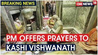 Prime Minister Narendra Modi Offers Prayers At Kashi Vishwanath Temple   CNN News18