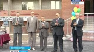 Новоселье: дольщики стали собственниками(, 2012-08-18T12:58:32.000Z)