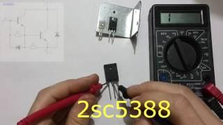 Как проверить мультиметром исправность строчного транзистора BU808
