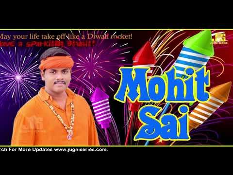 अबकी दिवाली Pakistan Uda Denge | Diwali gift to Hindustan Pakistan | Mohit Sai Ayodhya Song