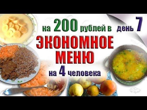 Простые салаты рецепты с фото простые и вкусные от